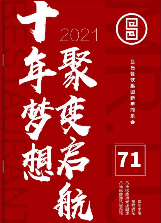 menu.saveimg.savepath20210208091003.jpg
